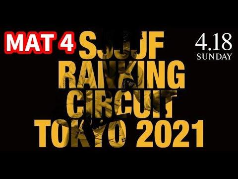 【ブラジリアン柔術】SJJJF RANKING CIRCUIT TOKYO 2021 / MAT 4