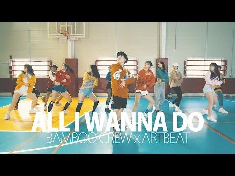 ALL I WANNA DO / JAY PARK(박재범) x 1MILLION Dance Studio / DANCE COVER (with.밤부크루)