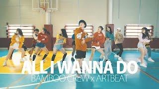 ALL I WANNA DO / JAY PARK (박재범) COVER DANCE (with.밤부크루)