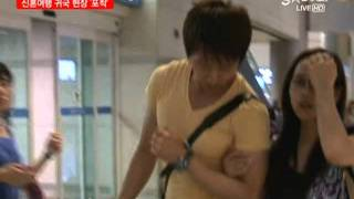 Eugene and Ki Tae Young back from Honeymoon (2011.08.17)