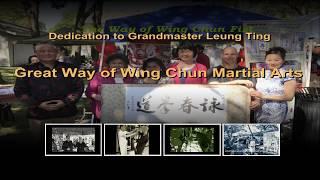 Calligraphy for GM Leung Ting (Bruce Lee Wing Chun Kungfu brother) 書法贈詠春大師梁挺(李小龍師弟)