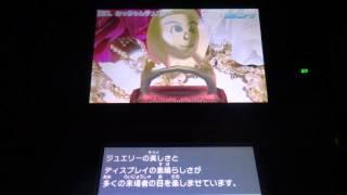 バーコンマスターのトモコレ No.154 今回は『Miiニュース』! なっちゃ...