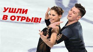 Анастасия Мишина и Александр Галлямов выиграли короткую программу на командном чемпионате мира
