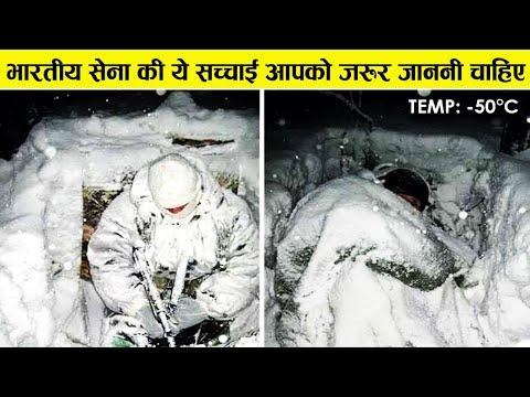 इस सच्चाई को जान कर आपके रोंगटे खड़े हो जाएँगे |Indian Army thumbnail