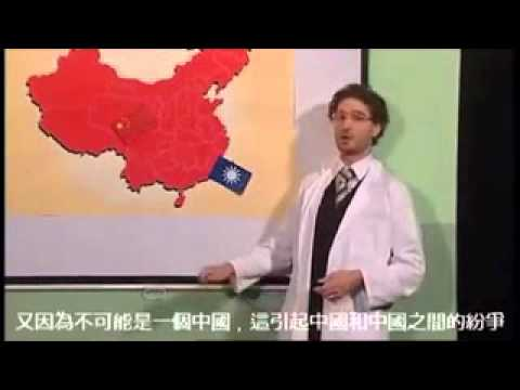 The People's Republic and the Republic of China explained