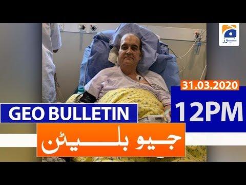 Geo Bulletin 12 PM   31st March 2020