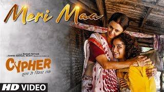 Meri Maa | CYPHER | Divya Jagdale | Sagar Pathak | Sonu Nigam | Bharat Kamal