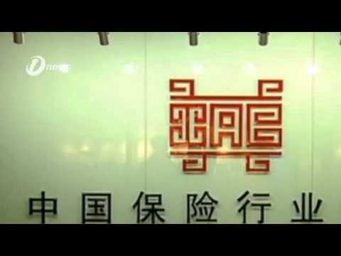 Insurance Company Starts Compensation For Capsized Ship Victims on the Yangtze River