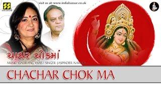 Chachar Chowk Ma: Maa No Garbo   Singer: Jaspinder Narula   Music: Gaurang Vyas