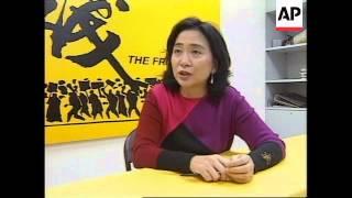 HONG KONG: EMILY LAU TO RUN IN LEGISLATIVE COUNCIL ELECTIONS