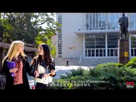Beijing Jiaotong university Official Commercial 北京交通大学