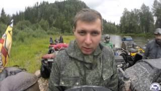 Усть-Катав. Возвращаемся. день 2