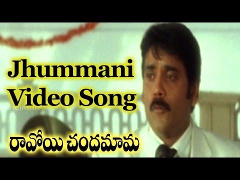Ravoyi Chandamama Movie    Jhummani Jhummani Video Song     Nagarjuna Akkineni,Anjala Zhaveri