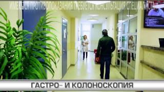 АЛЬФА-КЛИНИКА УФА