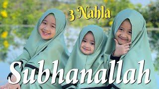 3 NAHLA - SUBHANALLAH (COVER)
