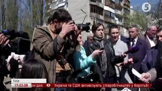 Час новин. Київ - 18.04.2018