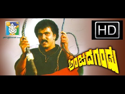 Anjada Gandu - Kannada Full Movie | Crazy...