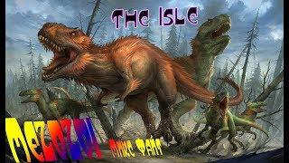 The Isle |  БИТВА КЛАНОВ | МИКС ФАЙТ  5vs5 | СЕРВЕР MEZOZOI