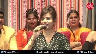किन्नरों पर आधारित फिल्म Hansa Ek Sanyog   CLIPPER28   RAIPUR  