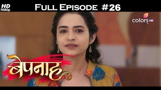 Bepannah - 23rd April 2018 - बेपनाह - Full Episode