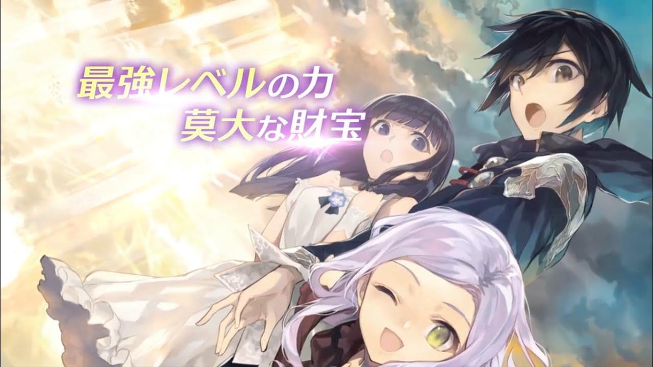 Death March kara Hajimaru Isekai Kyousoukyoku HD Sub Español Mega