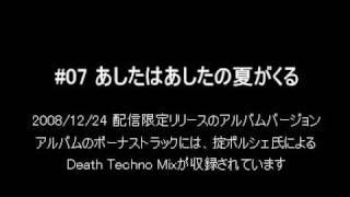 バニラビーンズ1stアルバム「バニラビーンズ」を紹介する非公式宣伝動画...
