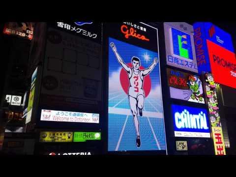 Osaka Skyline - Giant Billboard Advertising