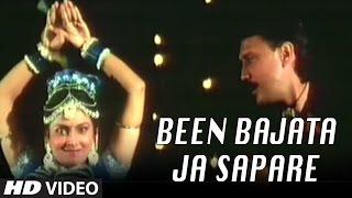 Been Bajata Ja Sapare Full Song | Doodh Ka Karz | Jackie Shroff, Neelam