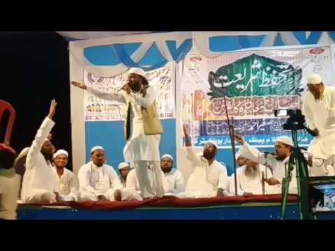 Dil Khairabadi New Naat 2017