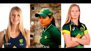 Top 10 best women cricketers | top cricket clip | sana mir | pakistan