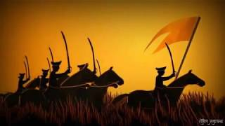 Jai Bhavani Jai Shivaji Lyrics song | Chatrapati Shivaji Maharaj Song