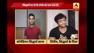 Siddharth Sagar aka Selfie Mausi's mother REVEALS 'drug abuse' reason behind such behaviou
