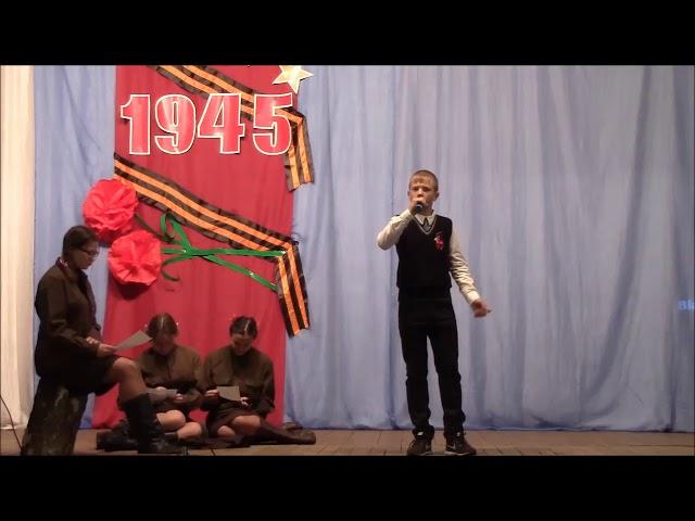 Изображение предпросмотра прочтения – ВладимирСырых читает произведение «Жди меня иявернусь…» К.М.Симонова