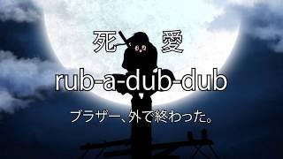 Видео создано специально для канала Discord - Anilibria.tv Song: Je...