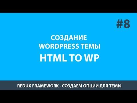 Шаблоны wordpress на компьютерную тематику