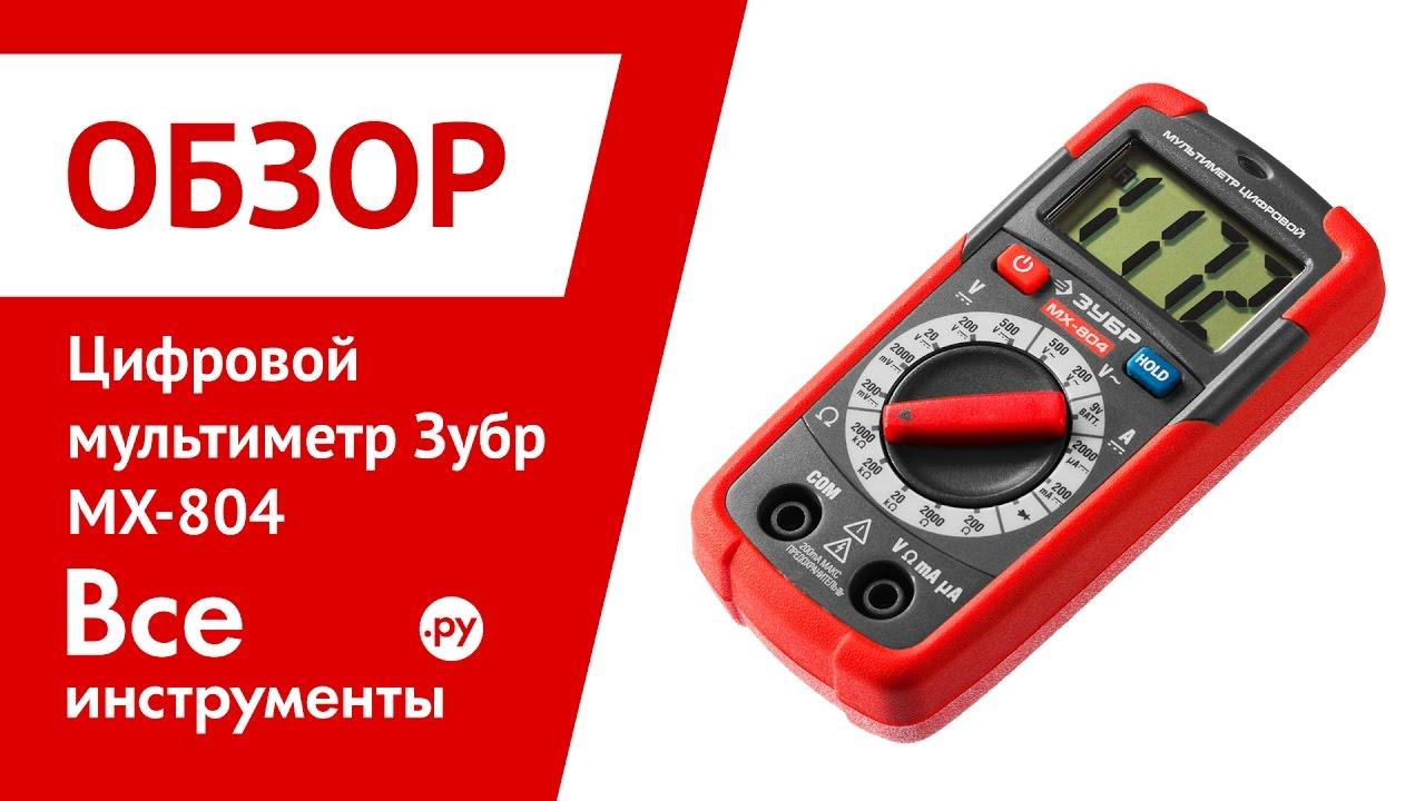 Цифровые мультиметры DT9208A и DT9205A. Видео обзор от Electronoff .