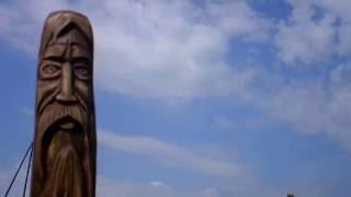 Посох чур. Деревянный посох волхва