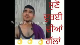 ਸੁਣੋ ਦੁਬਈ ਦੀਆ ਗੱਲਾਂ ਕੀਨੀ ਗਰਮੀ ਅਤੇ ਕਿ ਕੁੱਜ ਆ!! Video By Punjab Entertainment !