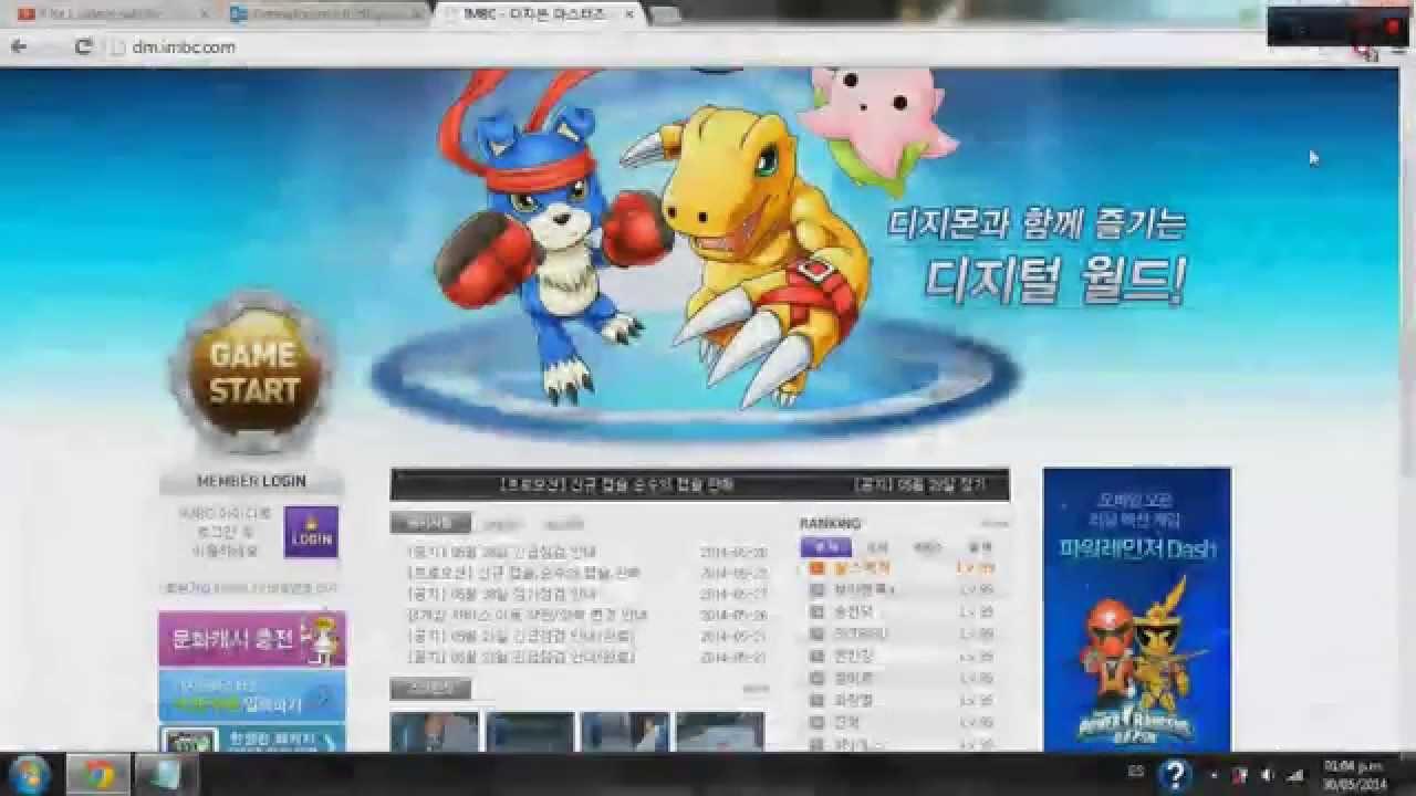 como descargar digimon masters coreano