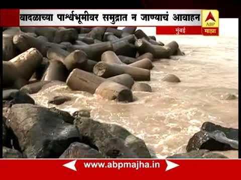 Mumbai: high alert on beaches over Okhi cyclone