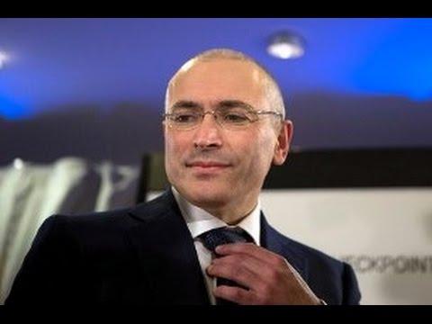 Где живет Ходорковский?