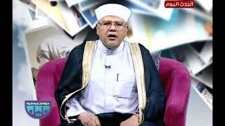 خواطر ايمانية مع الشيخ محمد توفيق| حول اخلاق النبي وموقف للنبي مع اعربي 7-6-2018