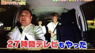 香取慎吾が語るファンへの想い 香取慎吾 検索動画 17