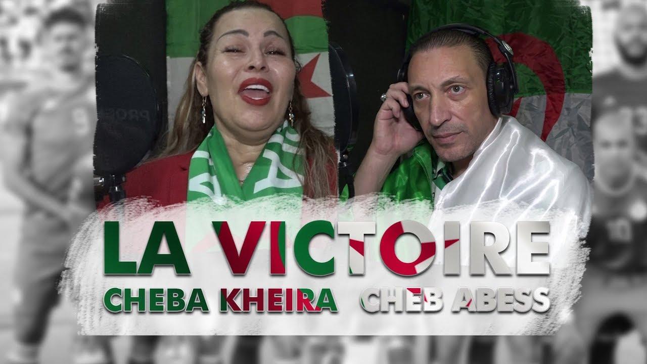 ABBES KHEIRA TÉLÉCHARGER JALOUSIE LA CHEB CHEBA