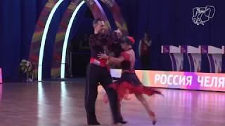 2018 PD World SD LAT   R1 Pastor - Szypulska, GER   DanceSport Total