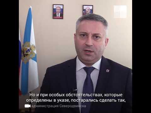 Северодвинск: об ограничении въезда в город