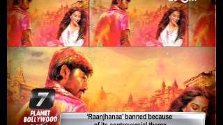 Planet Bollywood News - Ranveer Singh had a silent B