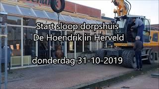 MFC Herveld - start sloop dorpshuis
