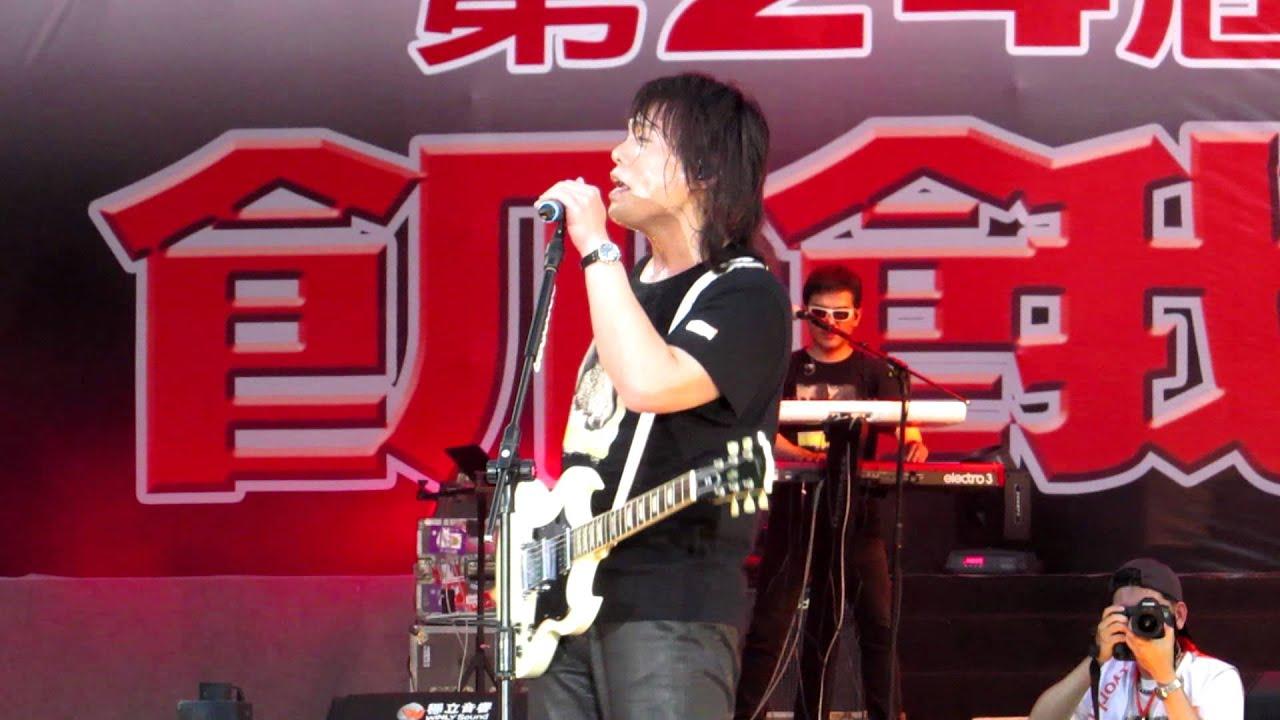 伍佰 飢餓三十2013表演 - YouTube