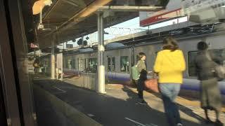 281系 関空特急はるか34号 京都行き 関西空港 (発車) ~ 久米田 (通過)